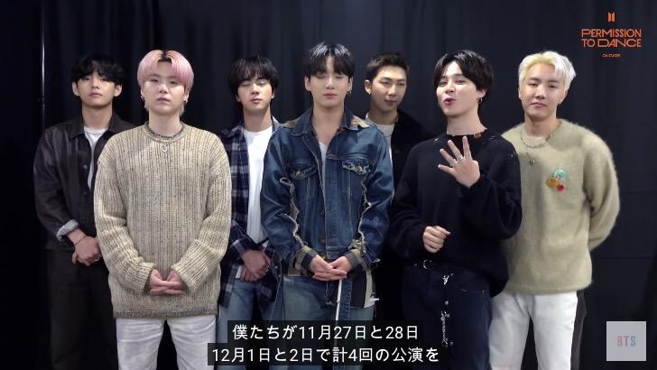 BTS 2021年末にアメリカLA公演!「Permission to Dance」